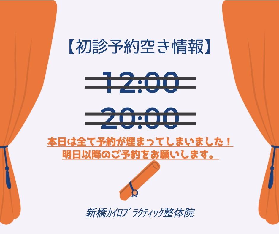 タイトルなしのデザイン (16)