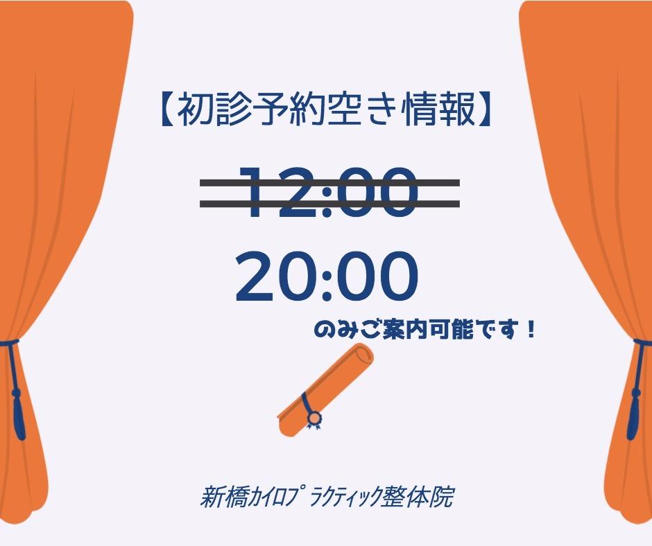 タイトルなしのデザイン (14)